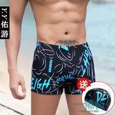 泳褲男平角時尚男士泳衣溫泉寬鬆大碼游泳褲泳鏡套裝游泳裝備【一條街】