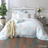 義大利La Belle《冰沁花園》雙人天絲防蹣抗菌吸濕排汗兩用被床包組