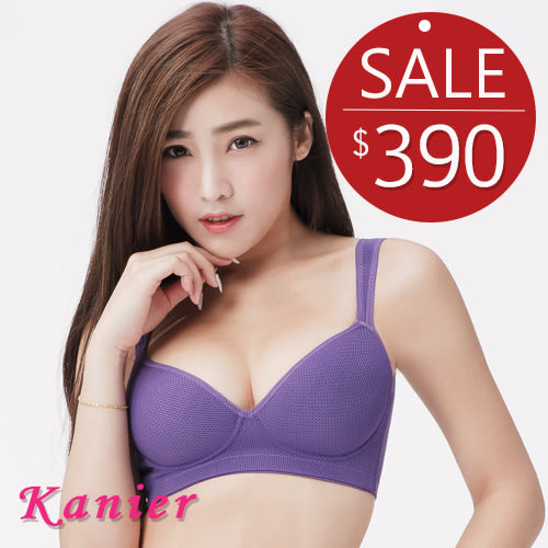 【Kanier卡妮兒】舒適透氣無鋼圈內衣(黑/紫/芋_BC)_2766