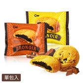 CW 巧克力布朗尼餅乾 1入【BG Shop】餡餅