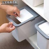 加大號20 斤塑料防蟲米箱防潮米桶家用廚房米面收納箱裝面粉儲米箱