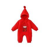 夾棉連帽長袖兔裝連身衣 咪眼恭喜發財 | 紅色過年新年拜年 | 北投之家童裝【CH002D0110】