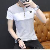 現貨ml-韓版青少年修身體恤半袖 艾尚精品