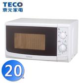 TECO東元 20公升轉盤微波爐 YM2003CB~預購~預計2月底到貨寄出
