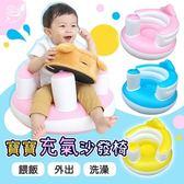 Effect 寶寶環保PVC快速充氣沙發椅(3色可選)粉