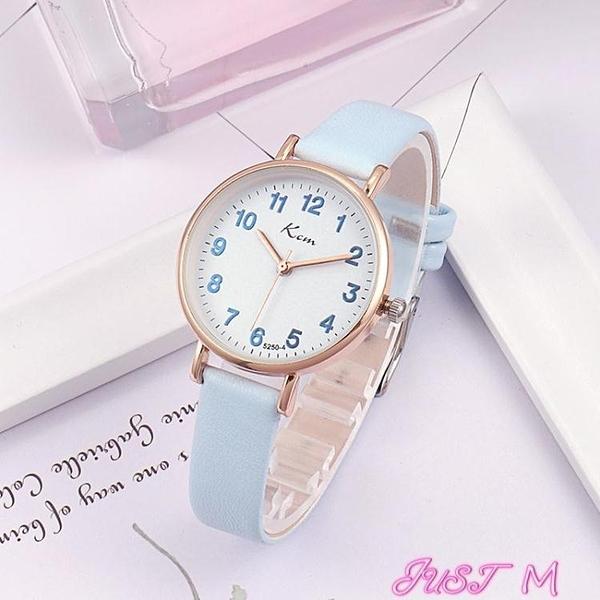 手錶簡約中小學生手錶女韓版時尚潮流兒童手錶女孩男生防水電子石英錶 JUST M