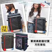 日本Alpha Industries 14L軍規高耐磨材質方形背包 商品番号:40056 限量發售!