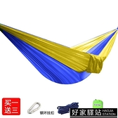 吊床 戶外吊床單雙人折疊多功能吊床降落傘布輕便耐重室內休閒露營裝備