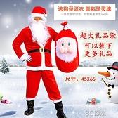 聖誕老人服裝成人男士聖誕節服飾裝扮女聖誕老公公衣服加大碼全套 蘇菲小店