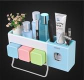 牙刷消毒器 吸壁式衛生間刷牙杯壁掛刷牙杯架子盒消毒器牙刷置物架套裝LX 交換禮物