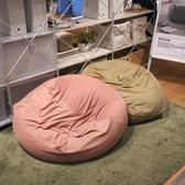 懶人沙發豆袋榻榻米舒適布藝客廳沙發臥室單人懶骨頭豆包袋