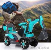 新款兒童挖掘機可坐可騎大號電動挖土機鉤機男孩玩具車滑行工程車【帝一3C旗艦】IGO