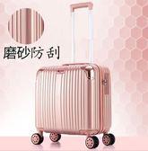 復古迷你小型行李箱女輕便20韓版旅行箱男萬向輪密碼箱18寸登機箱 居享優品