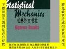 二手書博民逛書店【罕見】 Statistical MechanicsY27248 David Ruelle Wspc icp