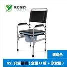 老人坐便椅子孕婦座便椅老年人折疊座便器坐便器(02升級碳鋼 全塑PE板 沙發墊)