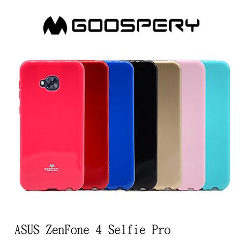 摩比小兔~【GOOSPERY】ASUS ZenFone 4 Selfie Pro ZD552KL JELLY 閃粉套 軟殼 軟套 手機殼 保護套