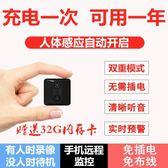 不插電無線攝像頭超長待機微錄手機遠程小型家用監控器網絡攝像機