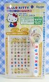 【震撼精品百貨】Hello Kitty 凱蒂貓~KITTY吊飾-閃示器-白側坐