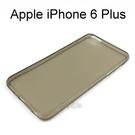 超薄透明軟殼 [透灰] iPhone 6 Plus / 6S Plus (5.5吋)
