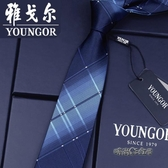 真絲領帶7CM 男士正裝商務韓版窄版新郎結婚休閒學生藍色黑色紅色「時尚彩虹屋」