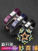 通用智能運動手環表帶配件小米手環腕帶【奇妙商鋪】