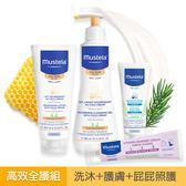 冷霜保濕肌膚組(高效潤身乳+高效雙潔乳+ 康撫膏+護膚膏)慕之恬廊Mustela
