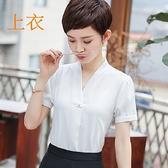 小三衣藏[8Y325-PF]知性氣質小V領上班OL短袖襯衫上衣