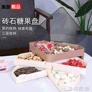 水果盤 歐式水果盤多功能磚石糖果盤家用客廳雙層旋轉分格乾果瓜子零食盒 新年優惠