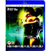 Blu-ray 安非他命柏林一刀未剪版(新) BD