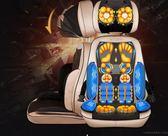 按摩椅家用全自動太空艙全身小型揉捏椅墊頸椎按摩器頸部腰部肩部igo    西城故事