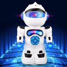 機器人益智玩具電動旋轉唱歌跳舞智慧1-2-4-6-8-12歲  HM 范思蓮恩