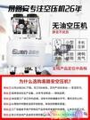 空壓機 牙科氣泵空壓機小型220V靜音實驗室無油高壓空氣壓縮機易路安氣磅 2021新款