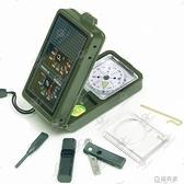 多功能 濕度計 溫度計 口哨 LED手電 取火棒 指南針 指北針工具盒 極有家