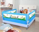 嬰兒安全防摔護欄1.8米1.5米HL4680『愛尚生活館』
