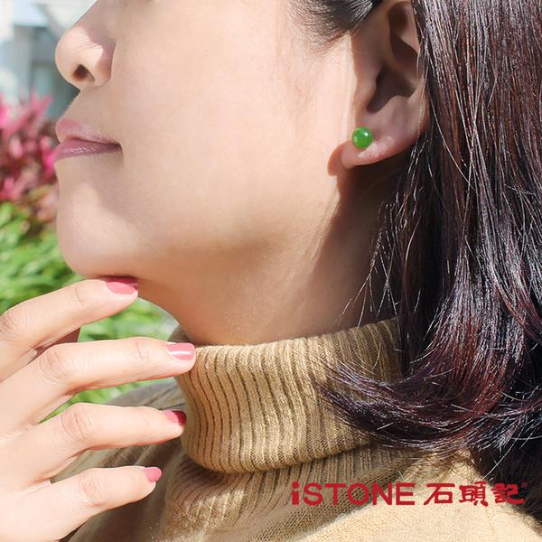 925純銀耳環 碧玉-緣來 石頭記