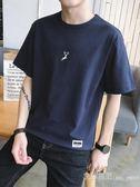 夏季韓版潮流男士短袖T恤純色圓領男生衣服寬鬆港風男裝半袖體恤 艾莎嚴選