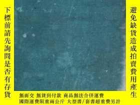 二手書博民逛書店PEKING罕見PICNIC(英文原版,大32開硬精裝,1934年印)Y171402 Ann Bridge C