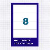 (5包)OGI A4標籤貼紙2欄4列/50張入 四邊直角 雷射.噴墨.點距陣各式列表機專用 標籤貼紙No.L24008