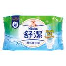 【舒潔】濕式衛生紙 40張/包...