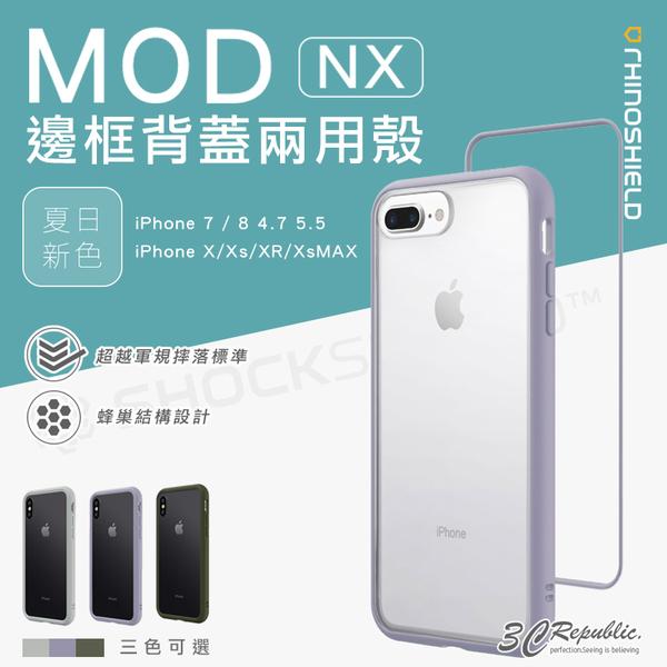 新色 犀牛盾 MOD NX iPhone 7 8 4.7 5.5 iX Xs MAX XR SE2 邊框 背蓋 兩用 手機殼