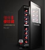 電子紅酒櫃 富信 JC-78DFW紅酒櫃家用電子恒溫風冷葡萄酒茶葉歐式小型雙溫區 DF 交換禮物