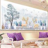5d石畫滿客廳貼十字繡石繡新款磚石畫發財鹿現代簡約 【快速出貨】