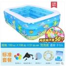 游泳池 諾澳嬰兒童自動充氣游泳池家庭超大型海洋球池加厚家用大號戲水池 星河光年DF
