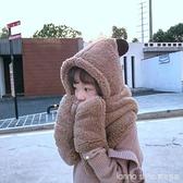 兒童帽子圍巾手套三件套裝一體帽女童秋冬季保暖男童護耳圍脖帽潮 新品全館85折
