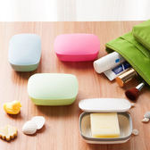 攜帶式弧形香皂盒 肥皂盒 可攜式 旅行用品 皂盒