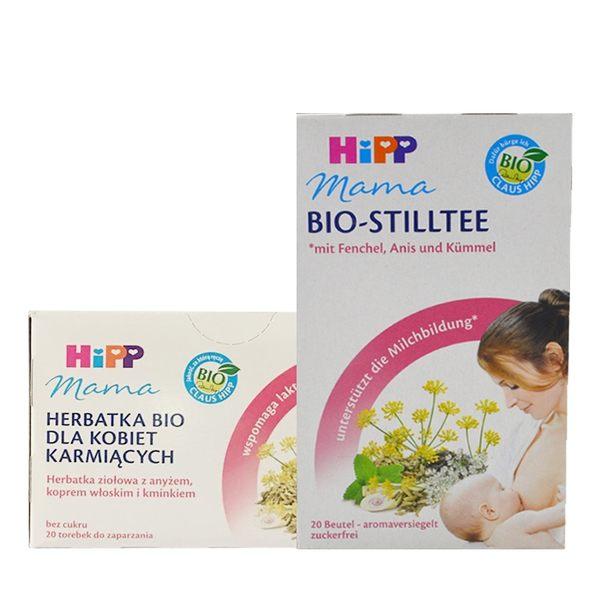 德國 HiPP 喜寶媽媽茶 ( 20包 ) 天然媽媽飲