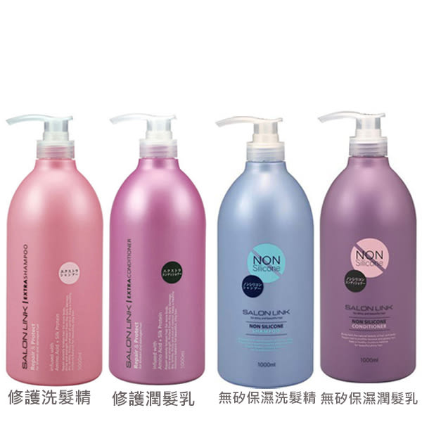 日本熊野油脂 沙龍級洗髮精/潤髮乳 1000ml