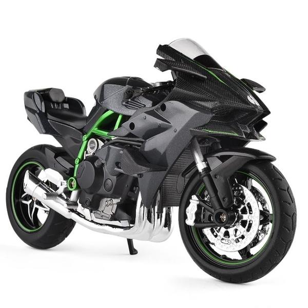 川崎h2r摩托車合金仿真車模金屬機車模型摩托男生禮物擺件兒童節 「夢幻小鎮」