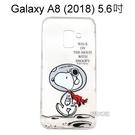 SNOOPY空壓氣墊軟殼 [漫步月球] Samsung Galaxy A8 (2018) 5.6吋 史努比【正版授權】