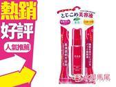 Kracie 葵緹亞 日本 肌美精綠茶夜間修護美容液 30g◐香水綁馬尾◐